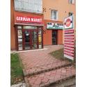 German Market Hunedoara