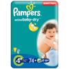 SCUTECE NR. 4+ ACTIVE BABY PAMPERS GIANT PACK 74 BUC